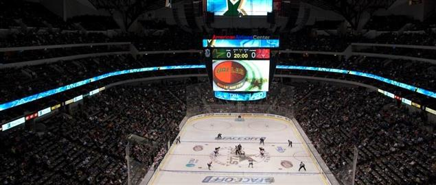 Dallas Stars at the American Airlines Center, 9/26/15.