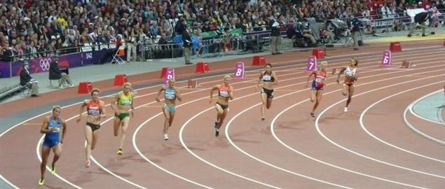 Heptathlon 200 metres, 2012 London Olympics