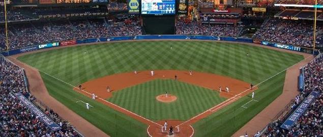 Turner Field, Atlanta Braves Stadium